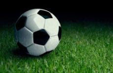Więcej o: Akt oskarżenia  w sprawie niegospodarności w Podkarpackim Związku Piłki Nożnej